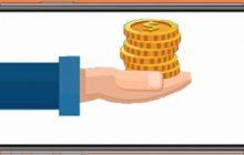 กู้เงินผ่านแอฟแอพให้ยืมเงิน 2562
